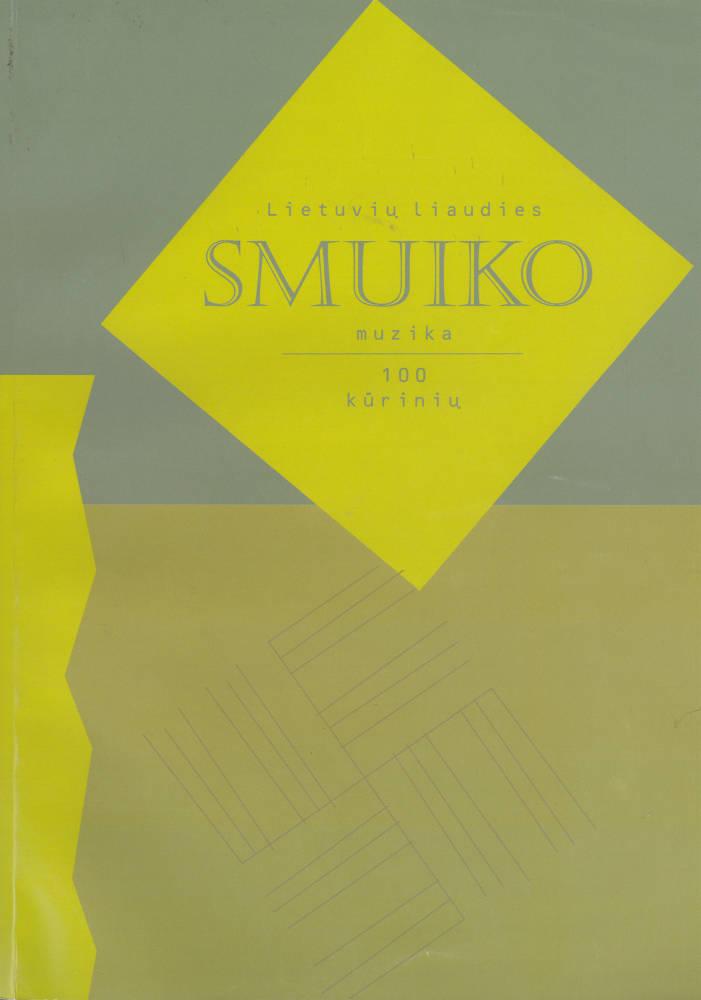Lietuvių liaudies smuiko muzika 2007