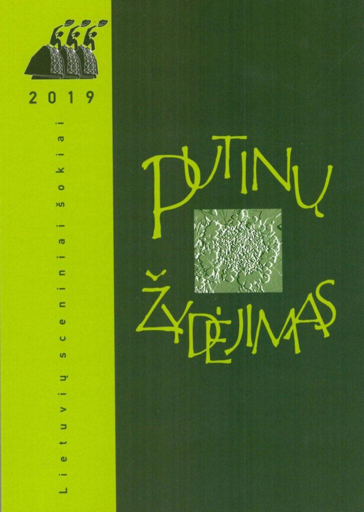 Putinų žydėjimas viršelis